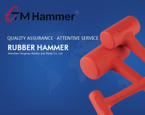 Shenzhen Tengmao Rubber&Plastic Co., Ltd