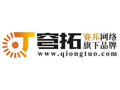 具有品牌的上海网站建设