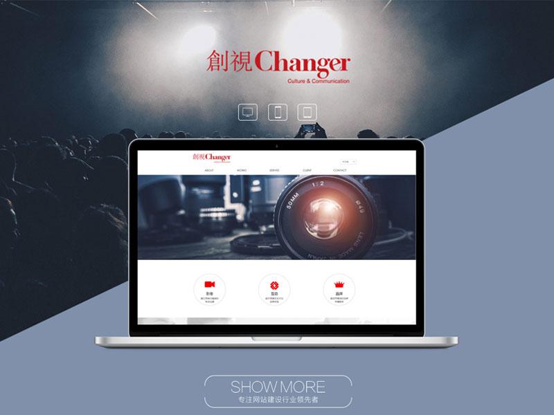 穹拓具有品牌的上海网站建设如何通过企业网站建设展示企业品牌魅力