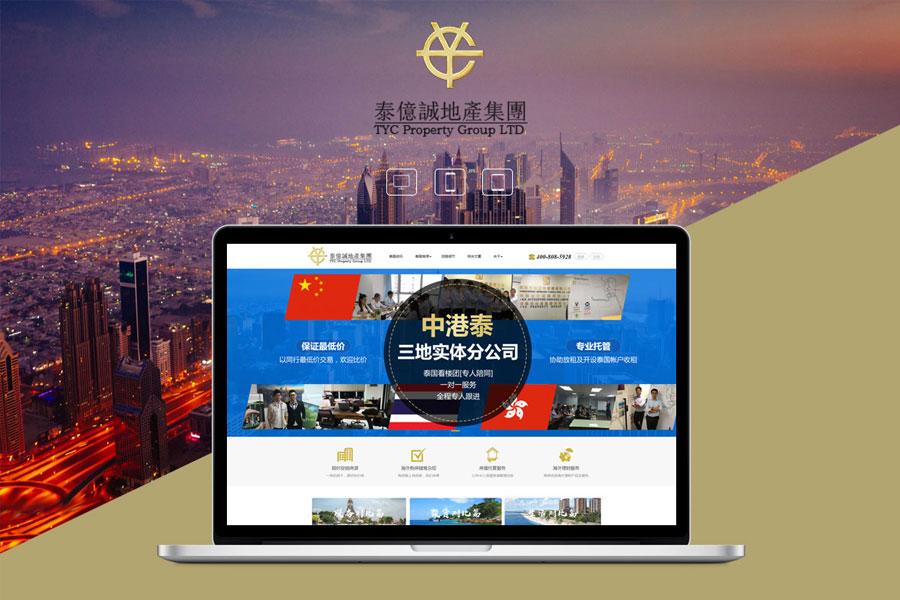 穹拓上海地产网站建设案例推荐