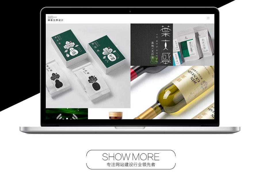 穹拓品牌设计公司如何创建网站平台?