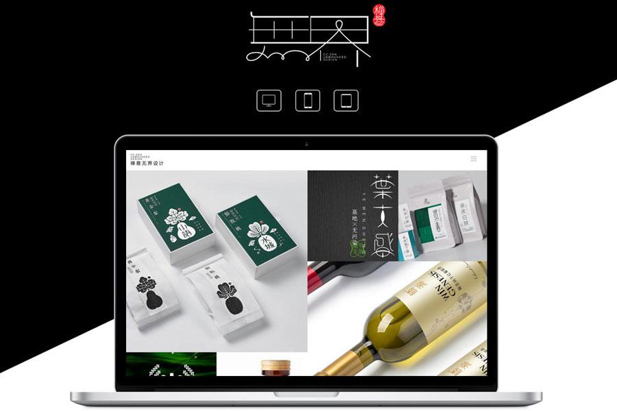 穹拓上海网站建设设计一般包括哪些方面?
