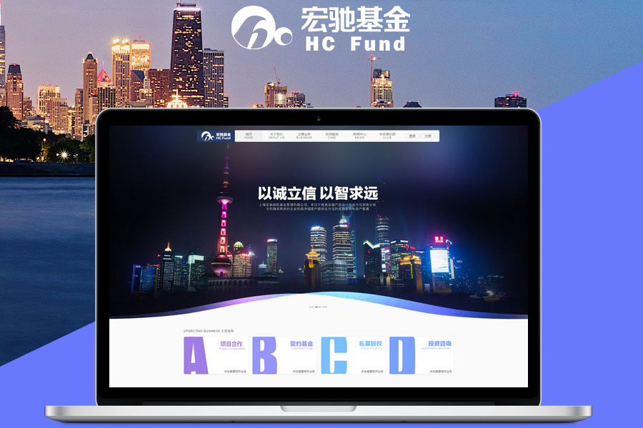 穹拓上海金融企业网站制作需要多少钱?
