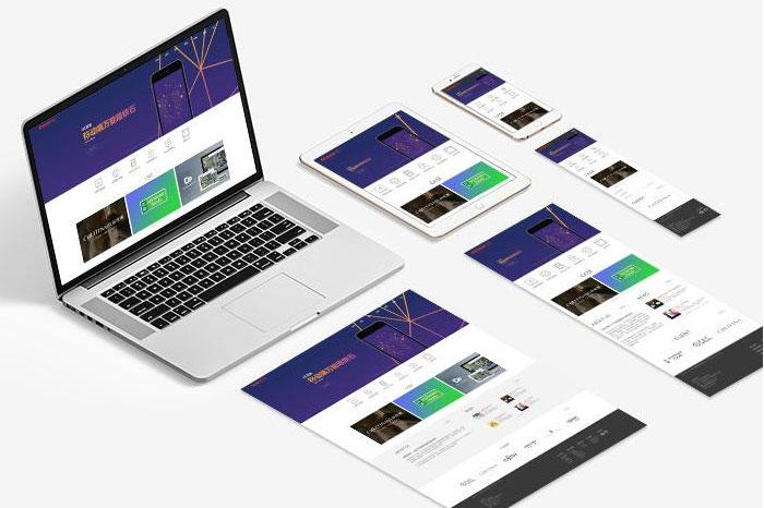 穹拓响应式网站和非响应式网站的区别