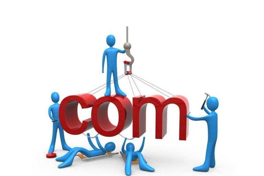 企业网站制作需要多少钱