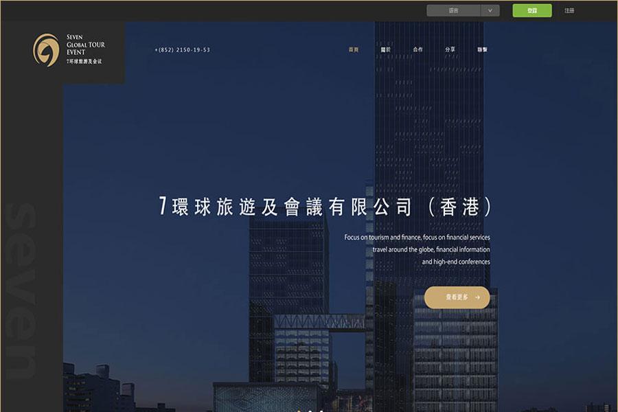 如何设计网站首页有哪些注意事项