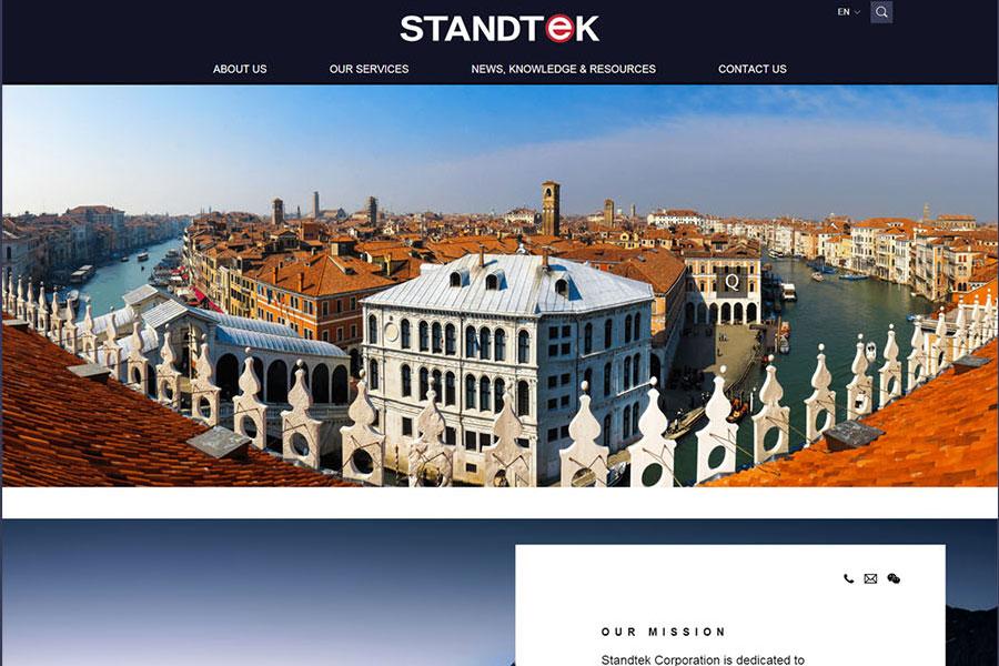 上海企业网站建设要做哪些前期准备工作