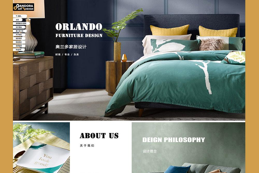 网站设计技巧之怎么制作出吸引人的网站