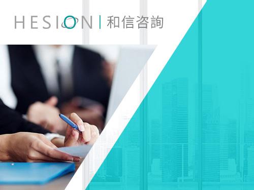 上海德与澜企业管理咨询有限公司