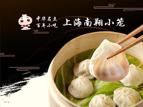 上海伊好餐饮管理有限公司