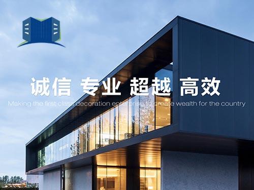 浙江曦翔建筑工程设计有限公司