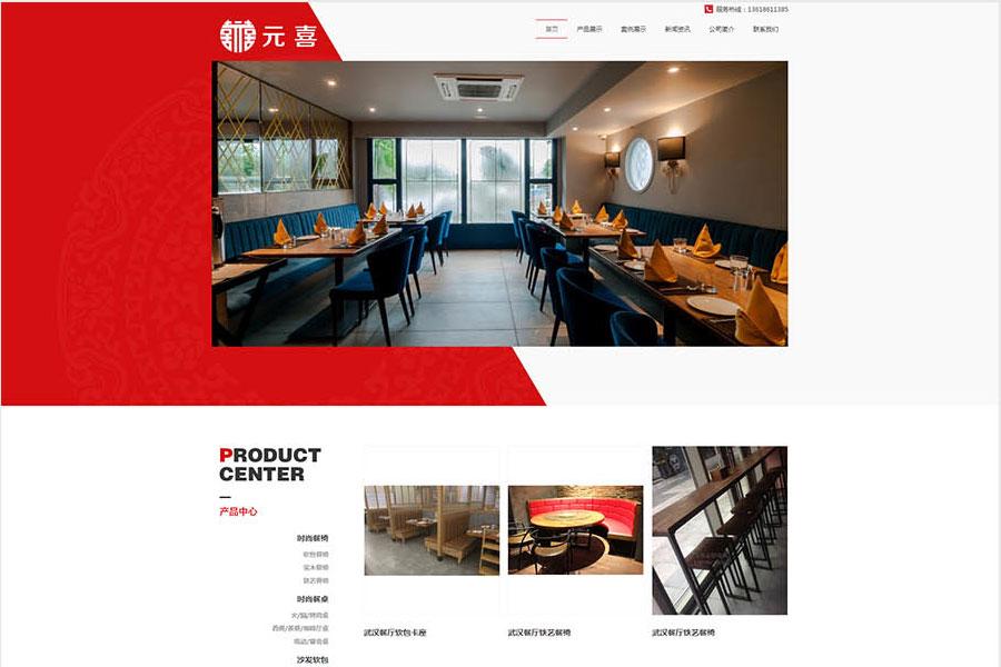 企业网站建设的一般要素和作用及费用明细