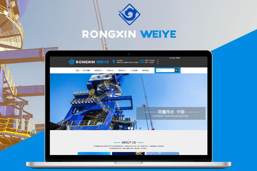 上海网络公司制作好的企业网站运营成败因素有哪些