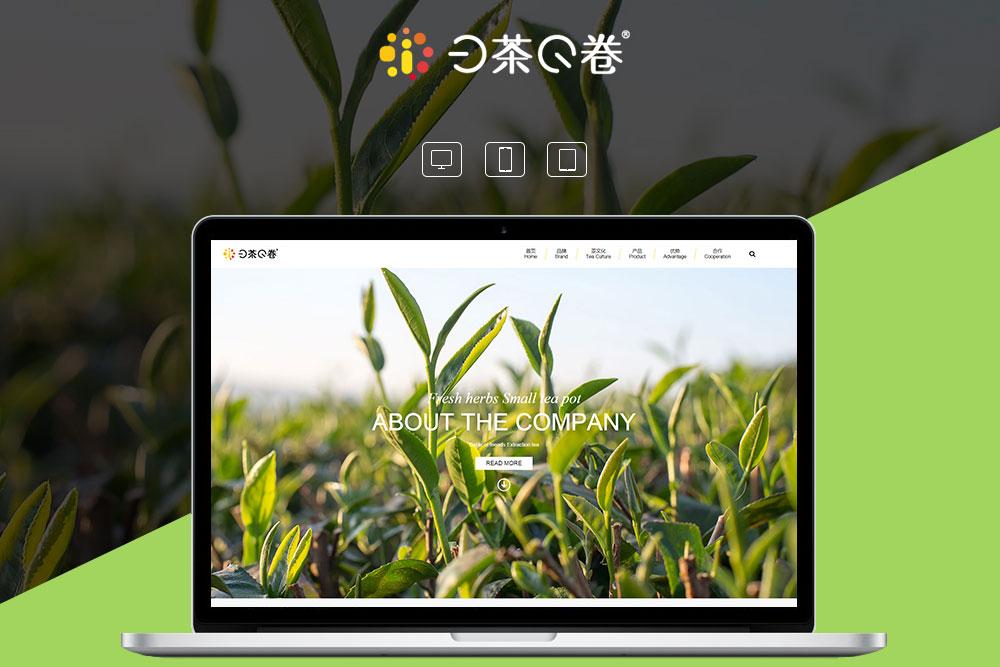 让上海网络公司进行企业建网站的作用