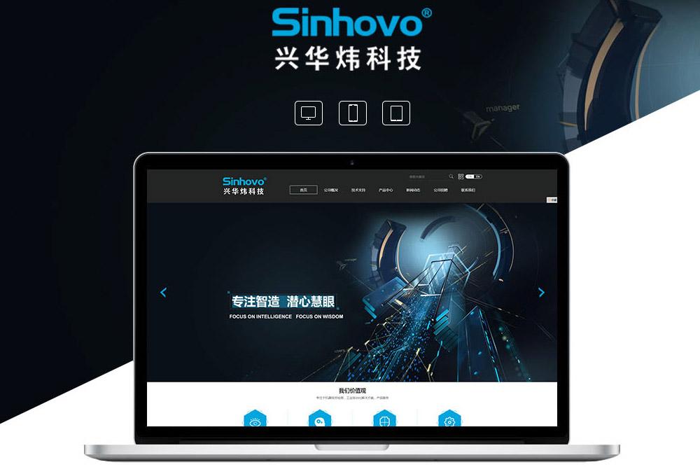 上海网络公司的技术在建设网站过程中需要用什么软件