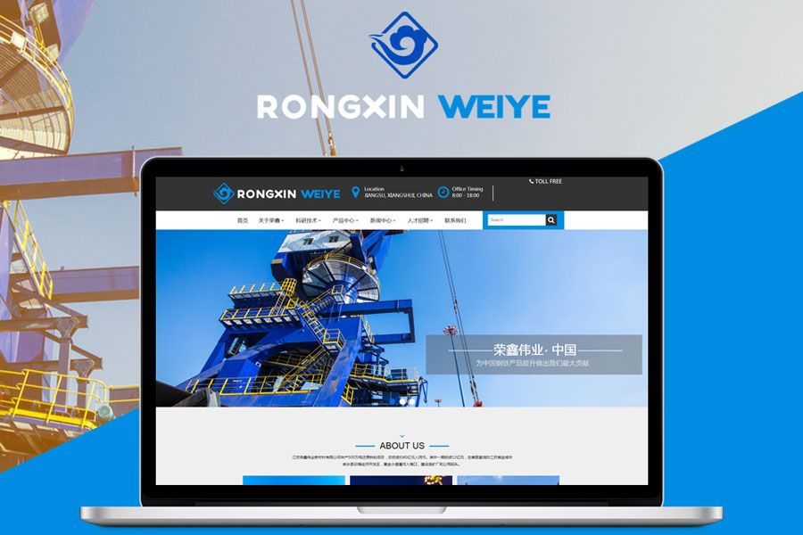 上海做网页公司指导大家如何建设网站和推广