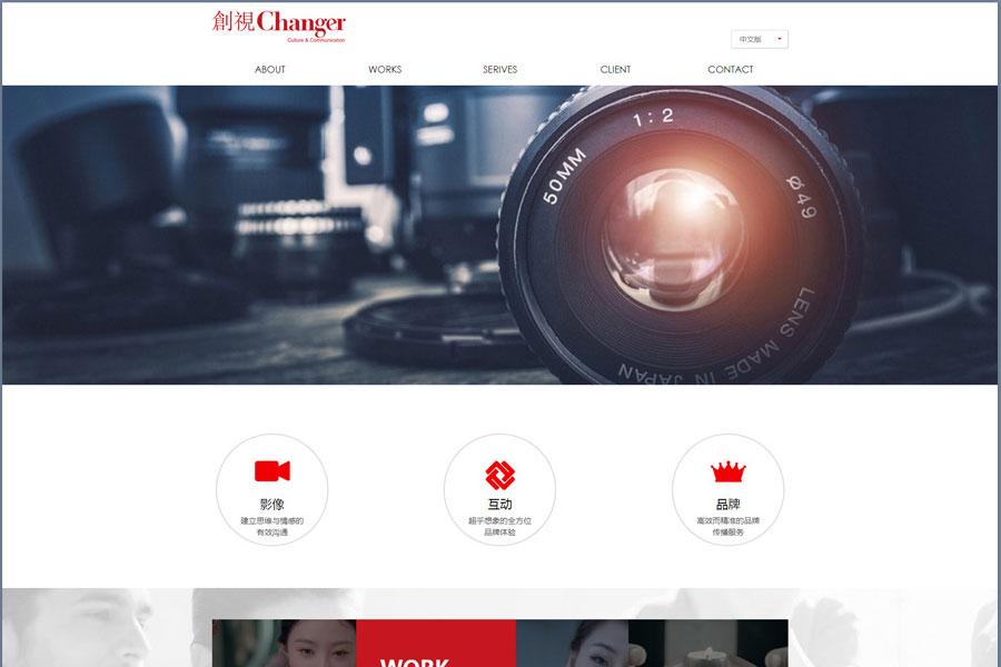 上海网页设计公司建设网站需要什么软件