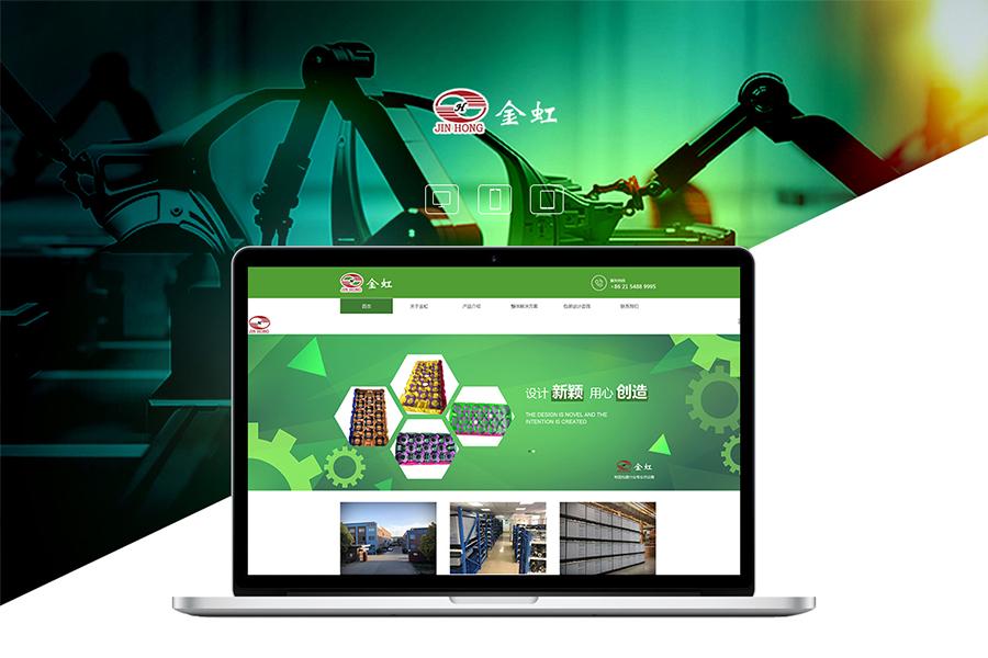 上海企业进行网站建设的作用
