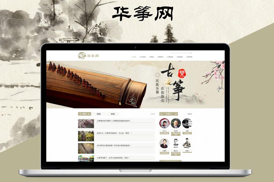 上海网站建设公司所做的网站主要分为哪几种类型