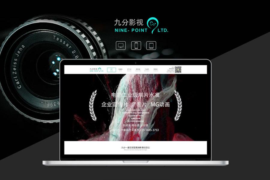 上海建站公司制作网站分为哪几种类型