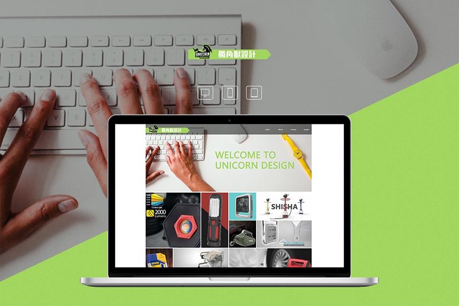 上海网页设计公司做自应式网站应该注意什么