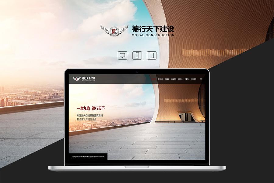 上海网站建设公司所制作的网站主要分为哪几种类型?