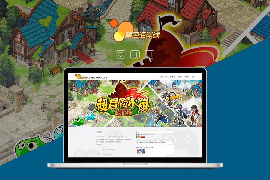 上海网站建设公司做个企业响应式网站多少钱