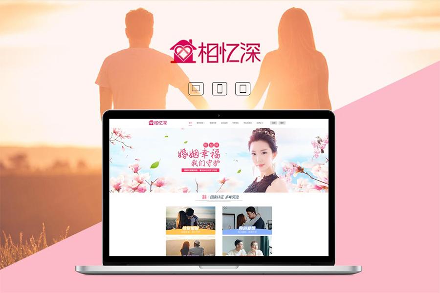 上海网站建设公司制作网站主要分为哪几种类型?
