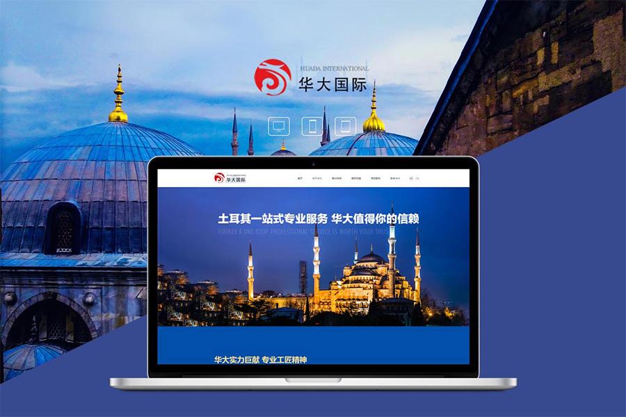 通过上海网站建设公司制作网站的基本要求有哪些?