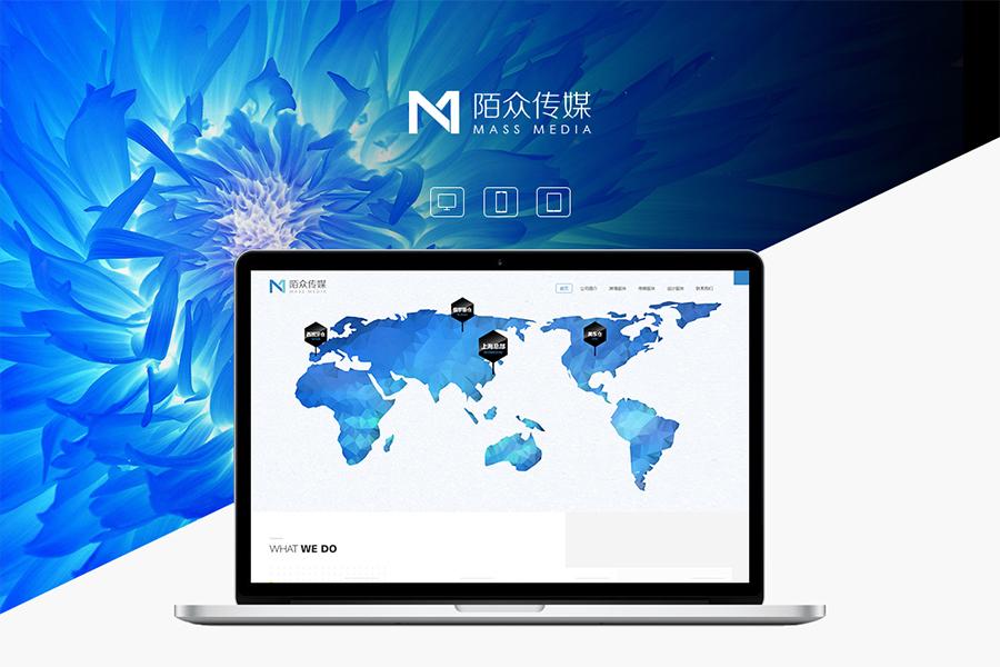 上海网站制作建设公司开发的网站的种类都有哪些?