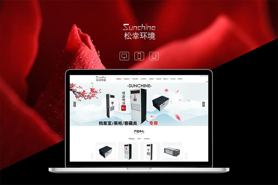 上海专业网站建设公司是如何让自己的网站排名靠前