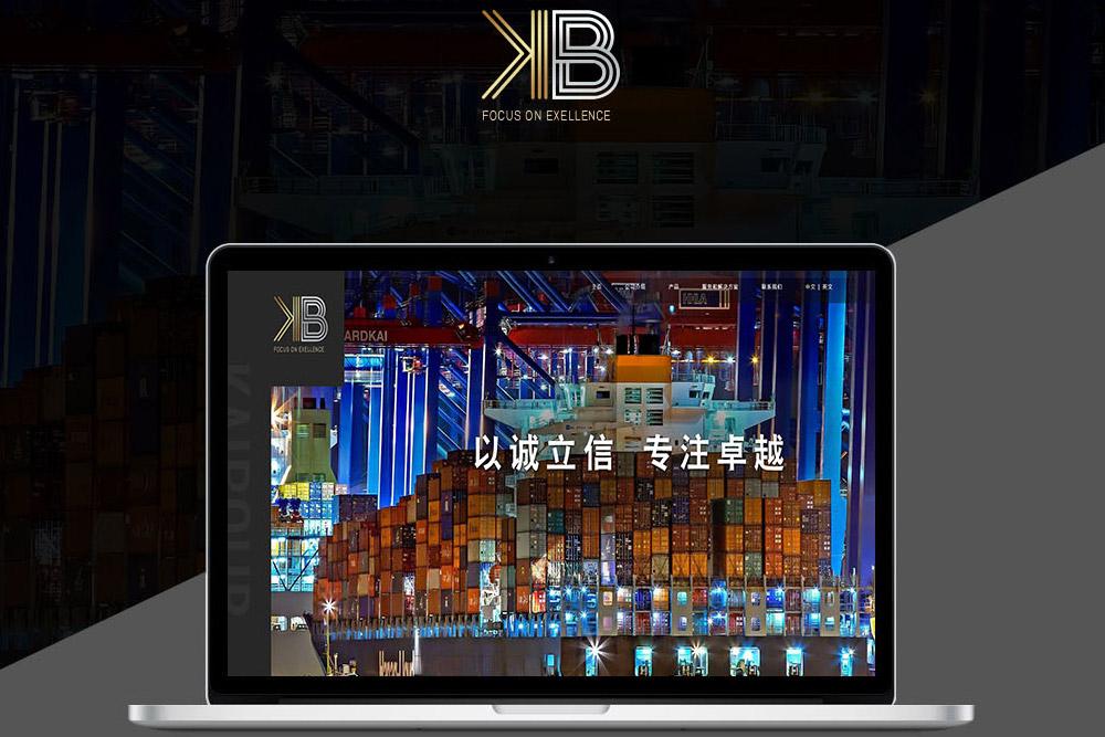 选择上海高端网站建设一个公司网站有什么好处