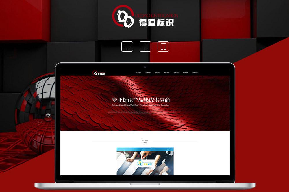 通过上海网站建设一个企业网站建设模板多少钱