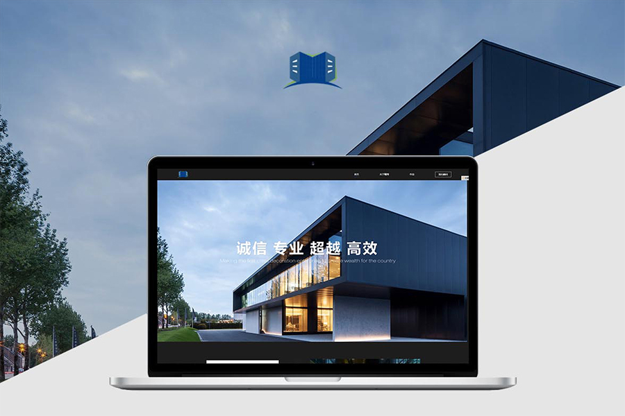 上海网站建设公司开发的企业网站有哪几种