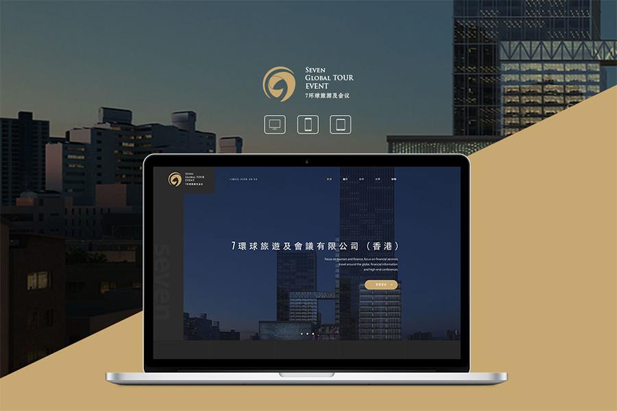 上海网站建设中模板网站与定制网站有什么不同?