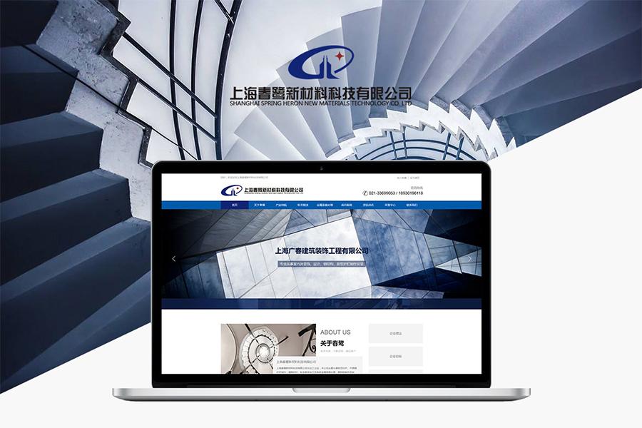 在上海网站建设服务中互联网网站的类型都有哪些?