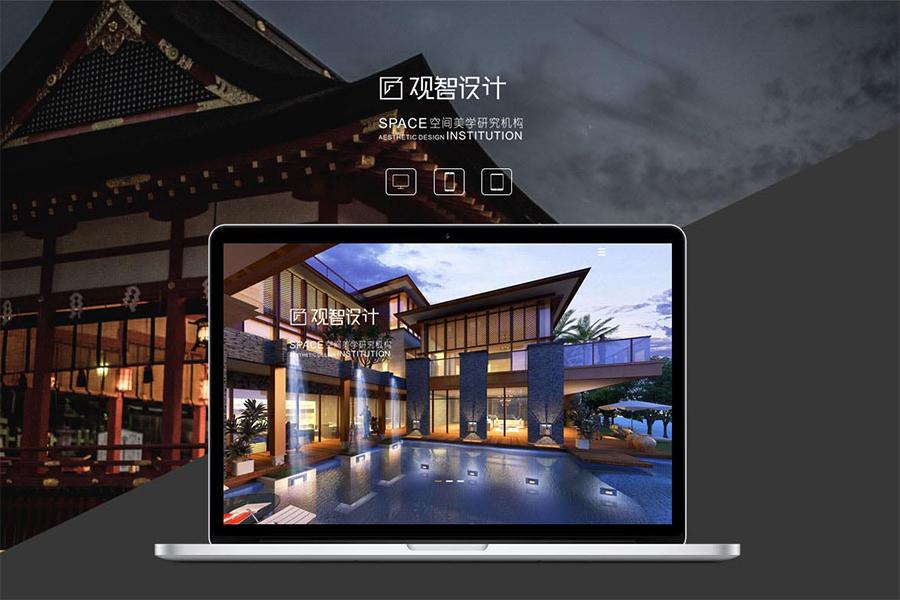 在上海专业网站建设中响应式网站是什么?