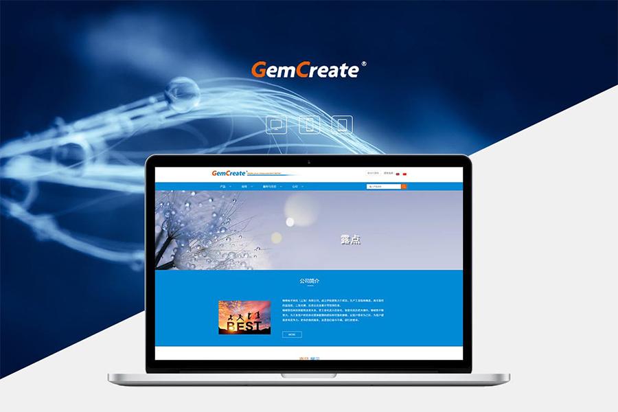 请上海高端网站建设公司制作网站应注意哪些问题?