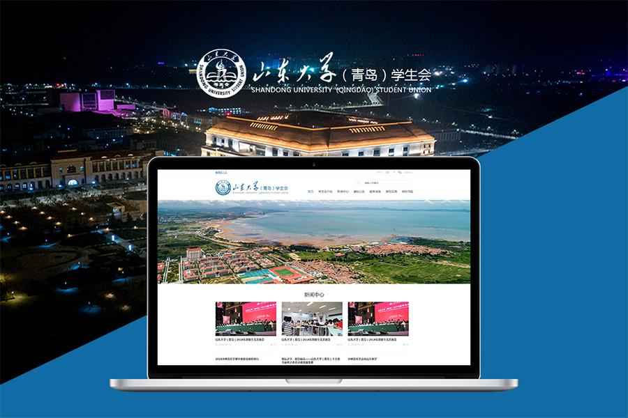 在上海高端网站建设制作一个响应式网站需要多少钱