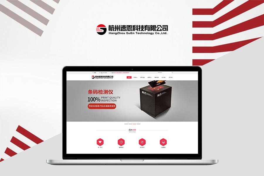 通过一流的上海网站建设制作的响应式网站和传统网站有什么区别