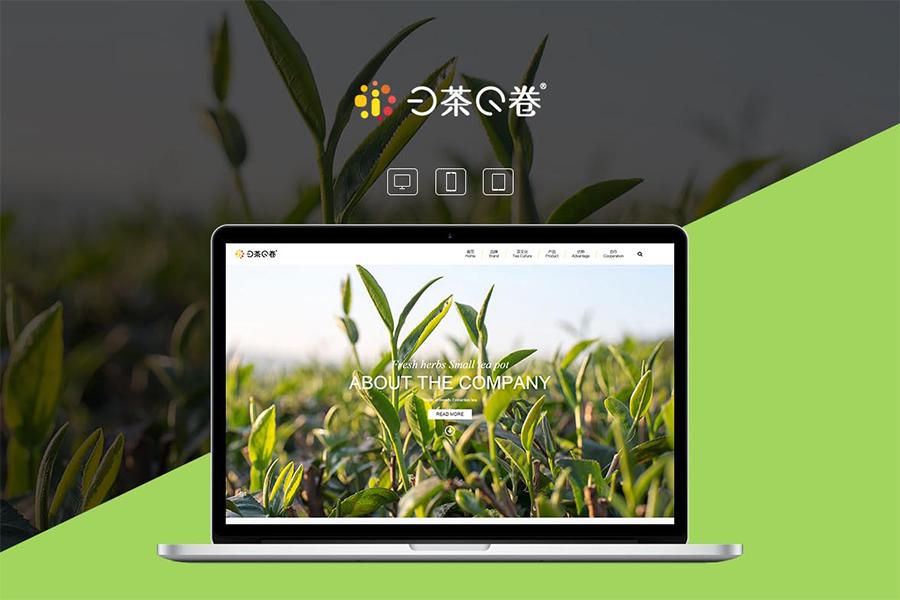 上海网站建设服务商是如何运用一个团队做一个公司的动态网站?