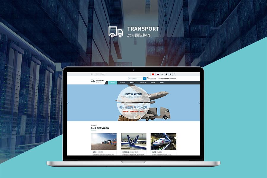 上海营销型外贸网站建设公司认为网络营销的成功离不开这些方面