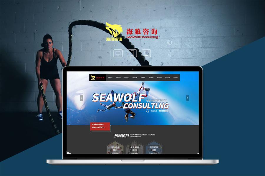 上海做网站公司哪家好?