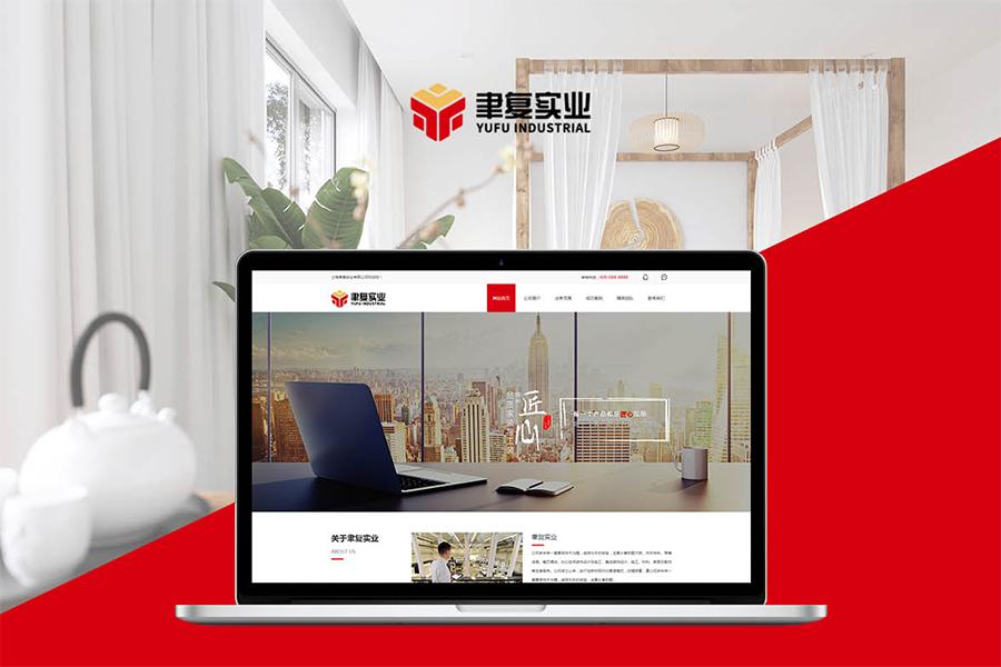 上海网站建设全包多少钱?