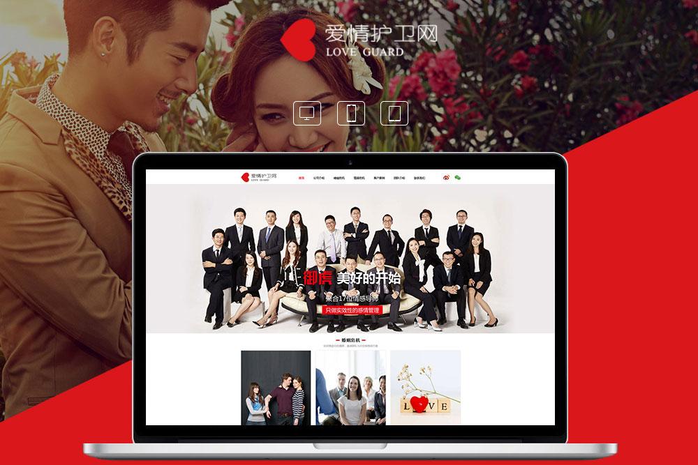 上海网站建设专业公司哪家好呢?
