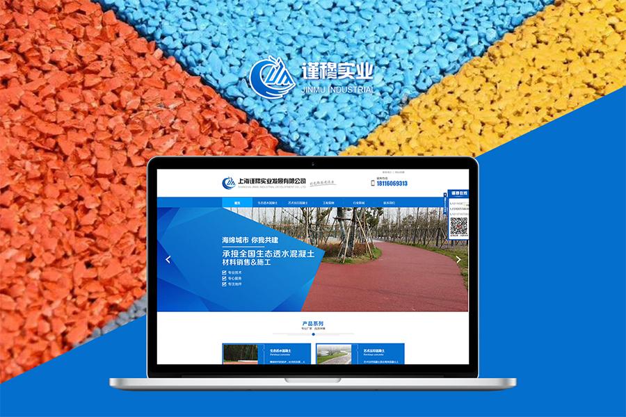 上海机械网站建设公司哪家好?