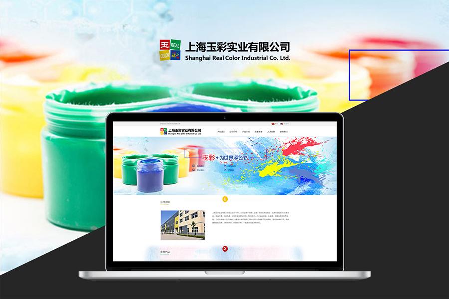 上海建筑网站建设公司哪家好呢?