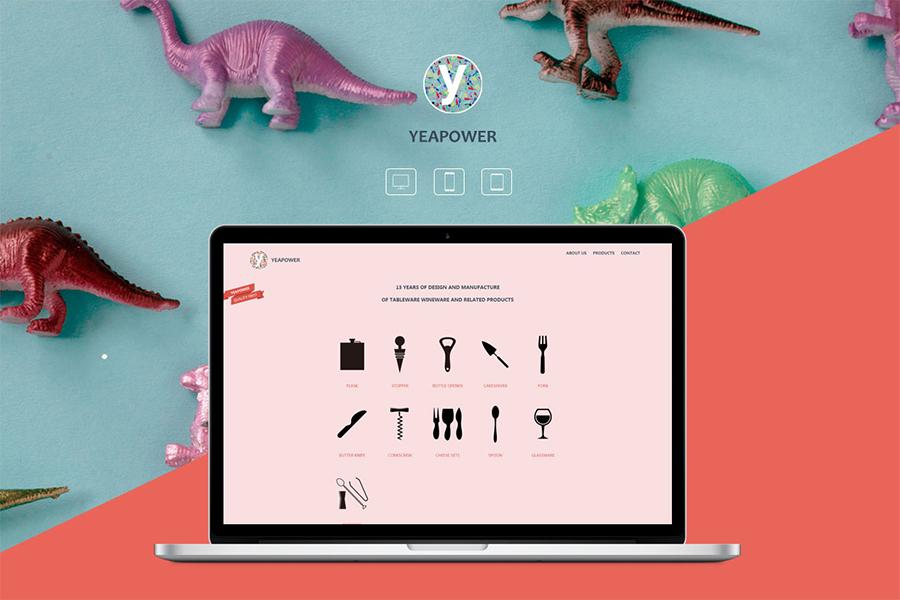 上海网站制作设计公司哪家好?