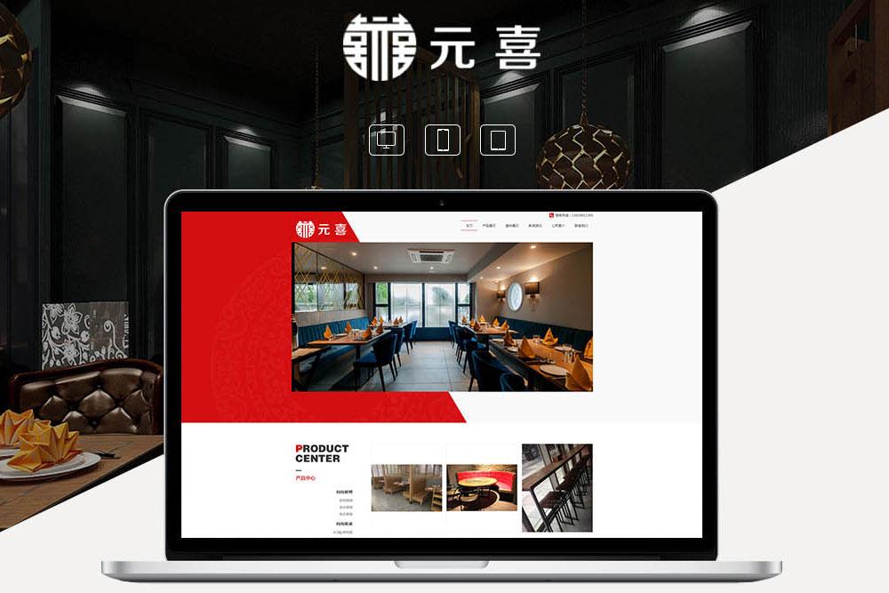 上海企业网站制作公司怎样选择?