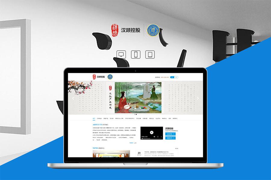 上海网站建设制作分为哪些类型?